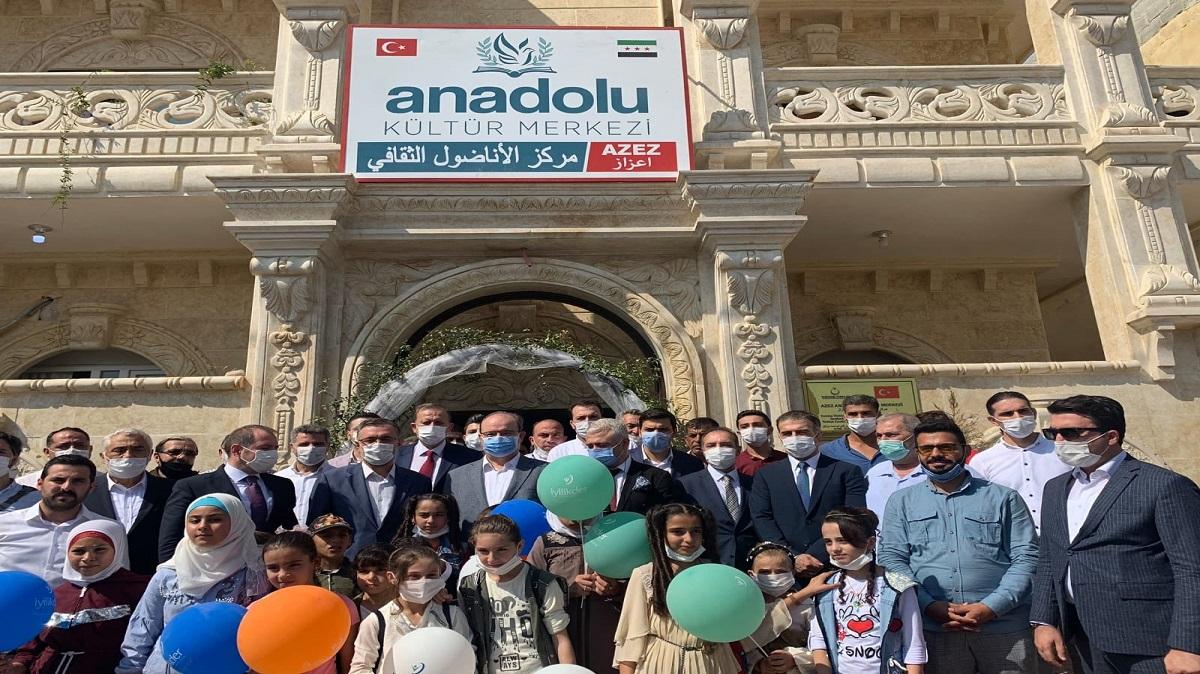 Azez Anadolu Kültür Merkezi'nin Çalışmaları Yerinde İncelendi