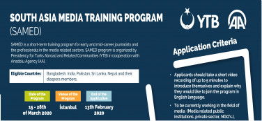 South Asia Media Training Program (SAMED)